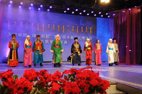 蒙古族服装简笔画