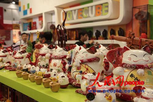 2013北京国际旅游商品博览会10月10日开幕