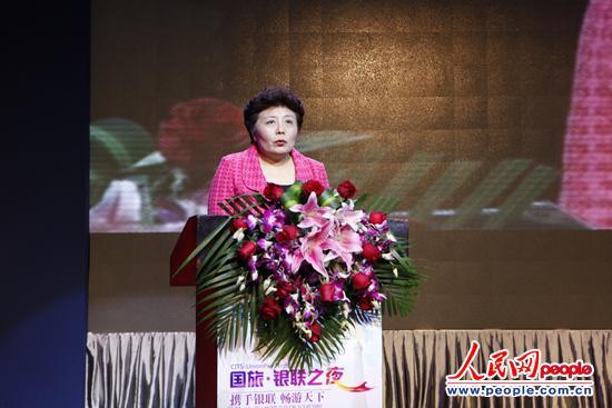 中国国际旅行社总社有限公司总裁于宁宁致辞(人民网刘佳摄)