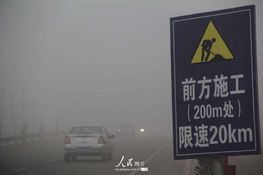 高清:中央气象台发布大雾黄色预警 多地遭大雾