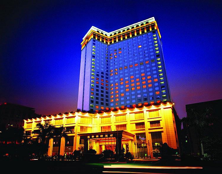 汇华国际饭店.酒店位于东莞常平镇,居广州至深圳经济走廊中段,图片
