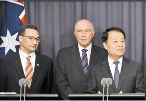 马中/澳马中部长级会议决定加强MH370水下搜寻