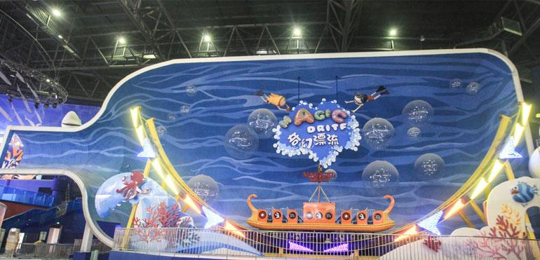 """奇幻海洋馆"""",中国唯一大型室内环球漂流""""欢乐世界""""两大室内馆和特技实"""