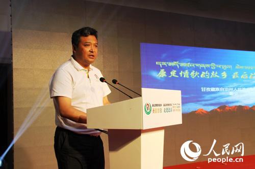 甘孜州人政府副州长葛宁致辞-四川甘孜藏区旅游宣传推介会在京举行