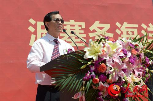 波塞冬海洋王国项目启动仪式在黑龙江哈尔滨举行