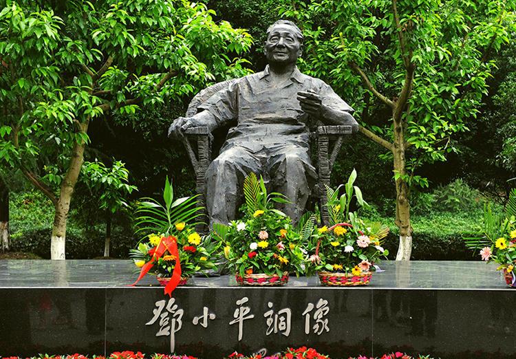 邓小平故里旅游区包括绿色长廊,邓小平纪念园,佛手山景区,协兴老街