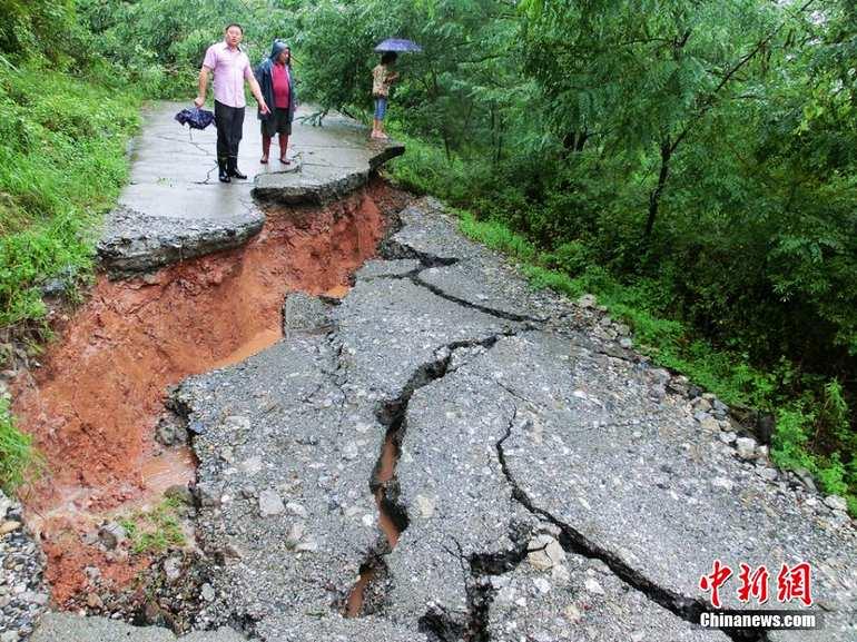 广西岑溪一矿山塌方