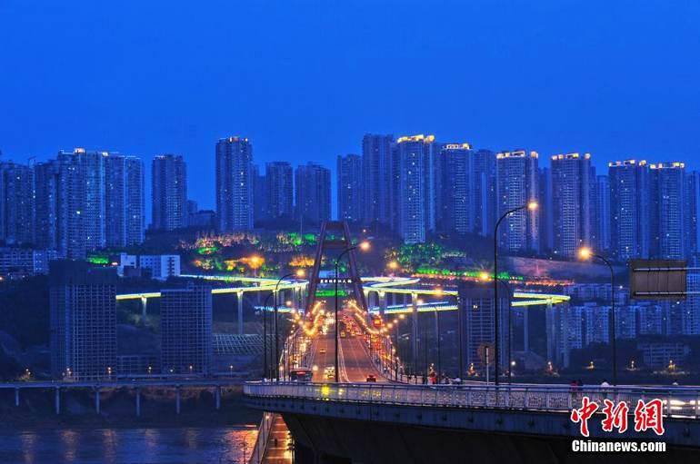 高清 重庆夜景流光溢彩图片