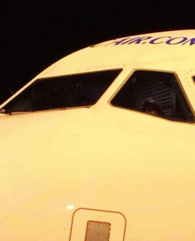 杭州到北京飞机时刻表
