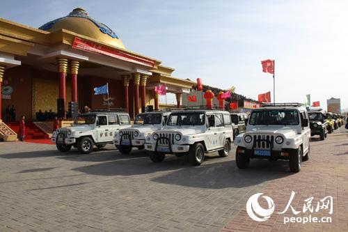 中国巴丹吉林沙漠文化旅游节