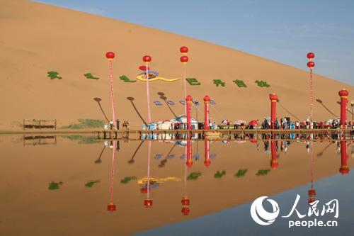 巴丹吉林沙漠文化旅游节