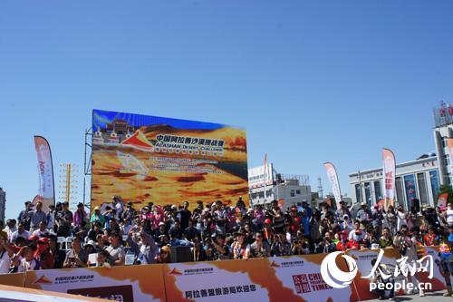 中国阿拉善沙漠挑战赛
