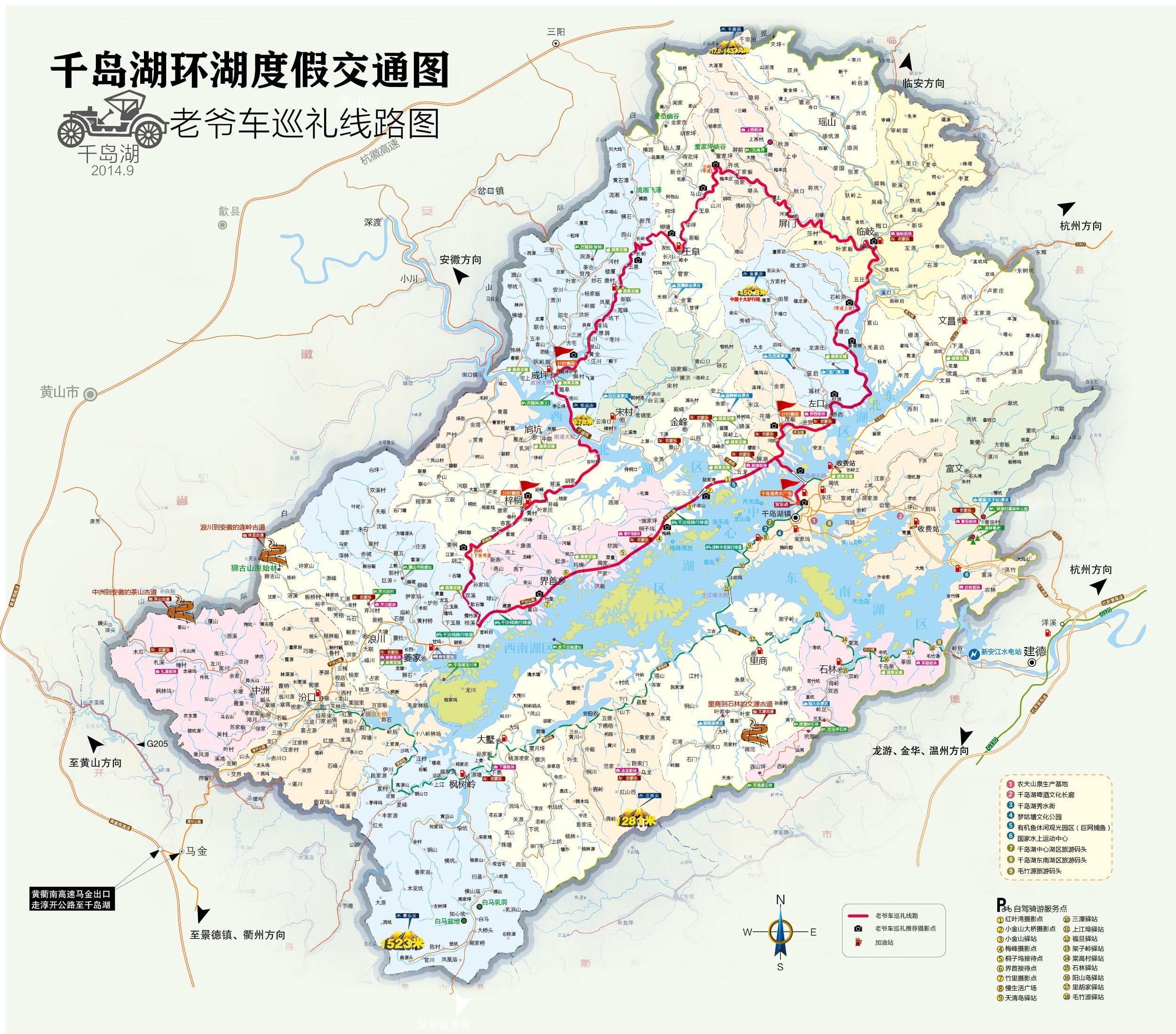 中国地图剪贴画