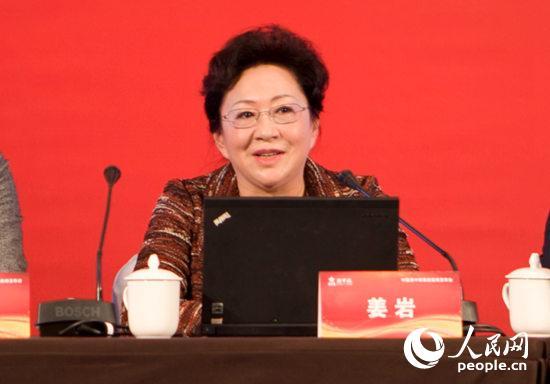 中國港中旅集團公司總經理姜岩講話