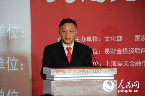 北京市委宣传部副部长张淼致辞