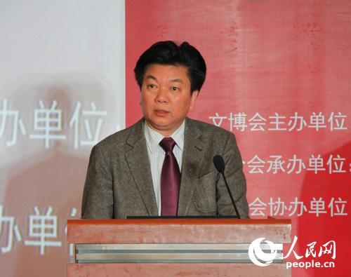 北京市发改委副主任洪继元致辞