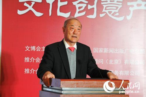 十一届全国政协副主席厉无畏致辞