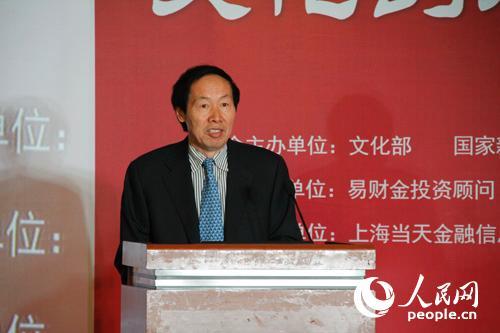 文化部党组成员、部长助理刘玉珠致辞