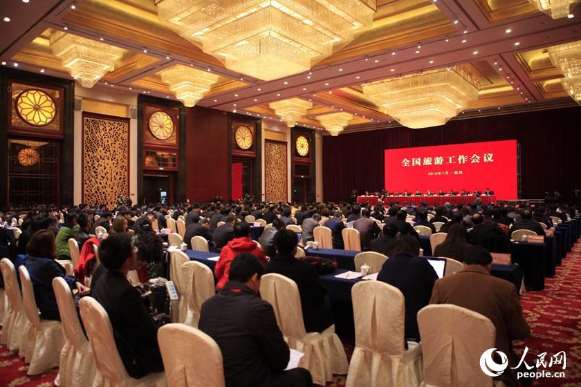 中国旅游产业促进基金将设立 实行市场化运作