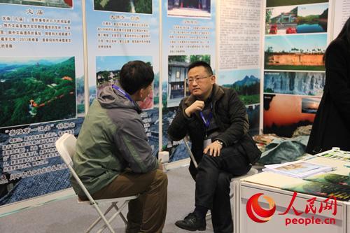 四川南充组团参加2015年广州国际旅展会--旅游频道_权威全面报道