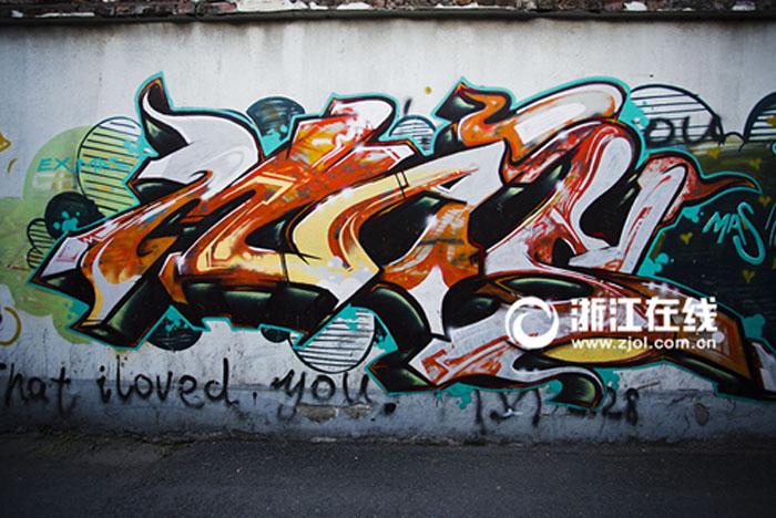 人物艺术手绘整墙