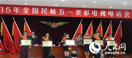 北京首都航空有限公司荣获全国民航五一劳动奖