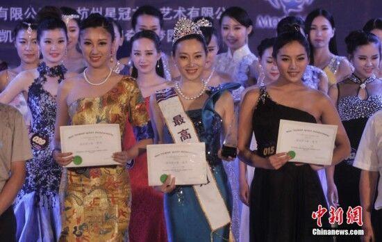 国际旅游小姐中国总决赛 50余名佳丽同台争艳
