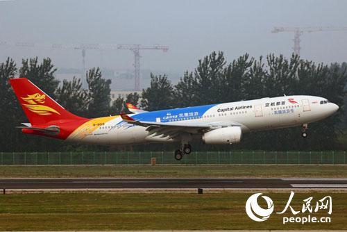 飞机平稳降落在北京首都国际机场