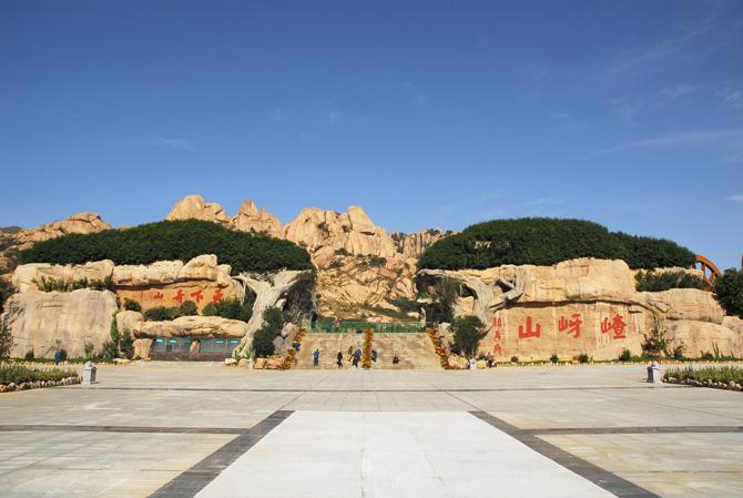 河南省驻马店市嵖岈山旅游景区 图片来源:景区官网