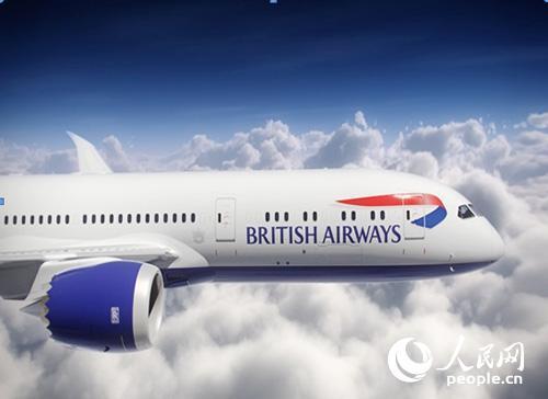 波音787-9梦想客机