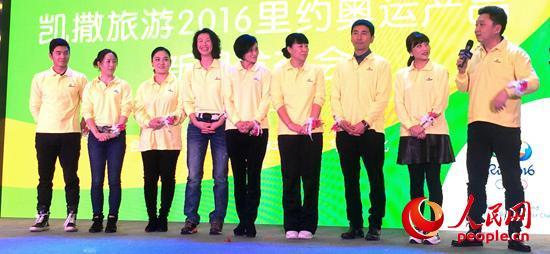 体操冠军邢傲伟、跳水冠军高敏、歌手沙宝亮、相声演员于谦等文体明星被聘为荣誉领队。人民网 冯亚涛 摄