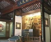 王锡阐纪念馆