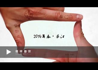 五客汇吴江:思古幽情 古镇丝绸文化之旅