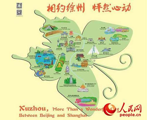 徐州医学大学手绘地图