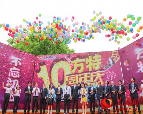 http://www.ncsnb.com/shishangchaoliu/68474.html