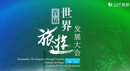 2012江苏旅游占gdp_江苏旅游收入去年首破万亿元GDP占比达6%