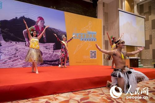 活动现场的关岛特色舞蹈表演和趣味户外活动,为今年端午节的北京