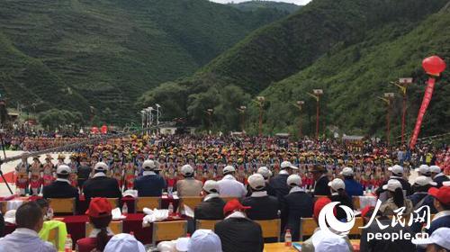第三届舟曲民俗风情楹联文化节开幕--旅游频道_权威