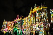 柏林灯光节开幕