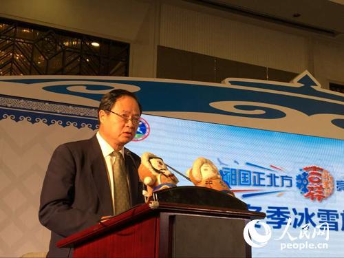 内蒙古自治区旅游局副巡视员郑家宁致辞