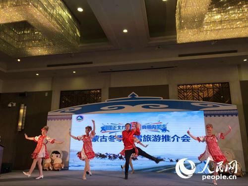 俄罗斯舞蹈助阵内蒙古冬季冰雪旅游推介会