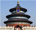 """北京:重点治理""""非法一日游"""" 推进京津冀旅游一体化发展加强旅游行业信用体系建设,完善查询、发布、监管、评估功能于一体的监管平台。"""