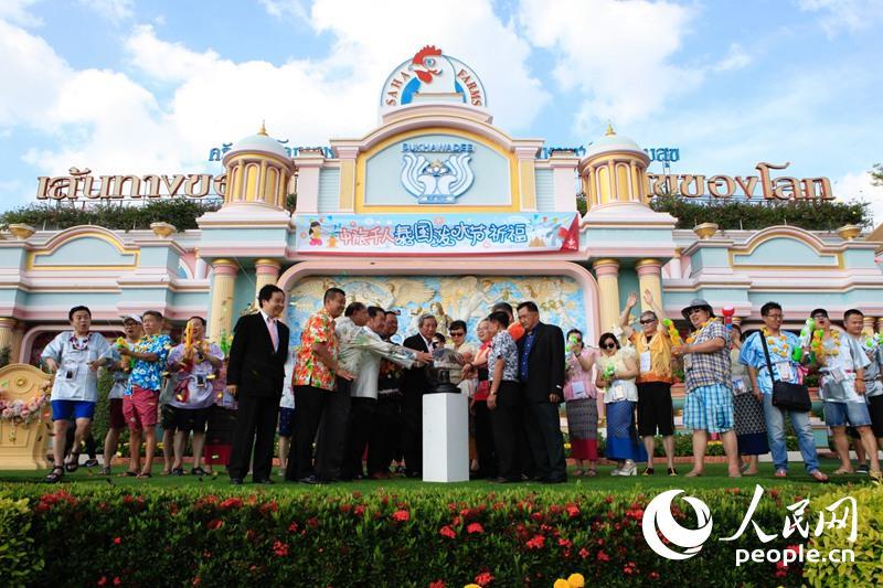 """中旅总社""""千人泼水节祈福活动""""在泰国举办"""