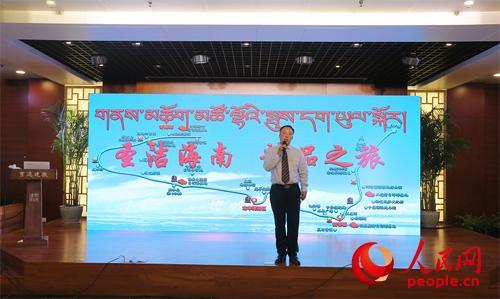"""青海省海南州""""三点一线""""精品旅游线路推介会在京举办"""