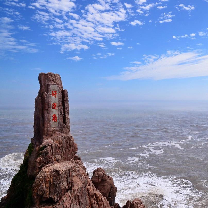 法华院两处国家4a级景区,两个国家级森林公园,一处国家级海洋公园