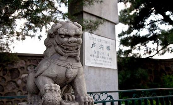 卢沟桥。(图片来源:北京旅游网)