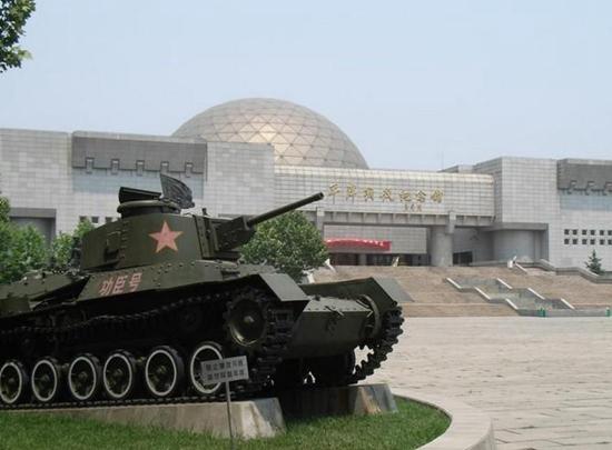 平津战役纪念馆。(图片来源:天津旅游资讯网)