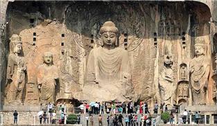 河南:洛阳旅游业从卖门票转向全域游