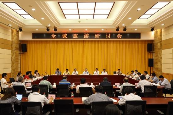 国家旅游局局长李金早:全域旅游需靠实践带动研究