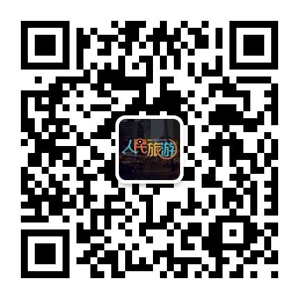 旅游频道微信